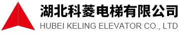 湖北必威体育app官方下载必威betway体育有限公司